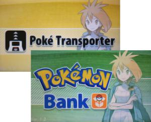 bank_transporter